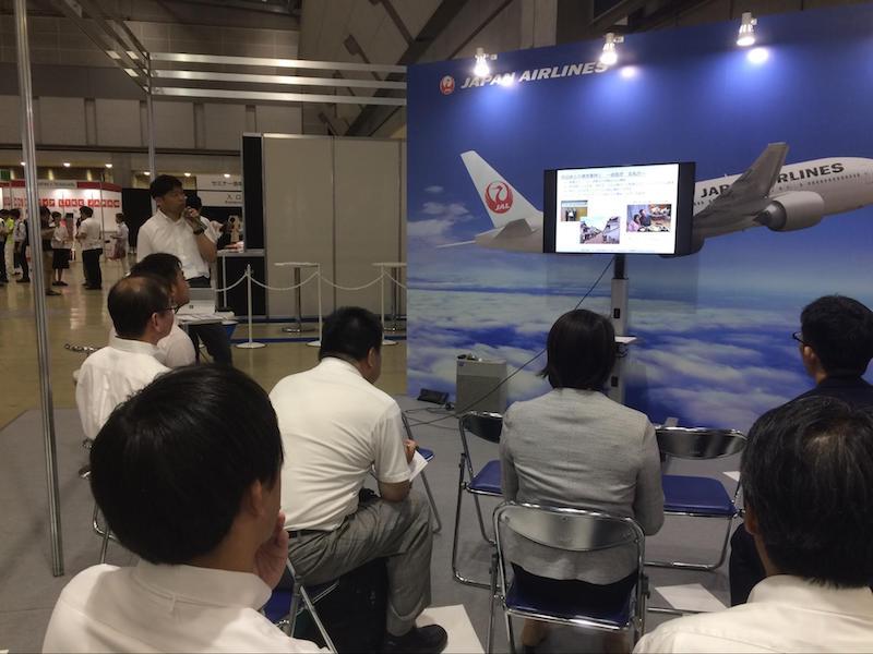 日本航空株式会社のブース