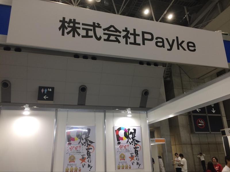株式会社Paykeのブース