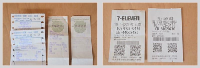 左写真が従来からのレシート、右写真がQRコード付きのレシート。