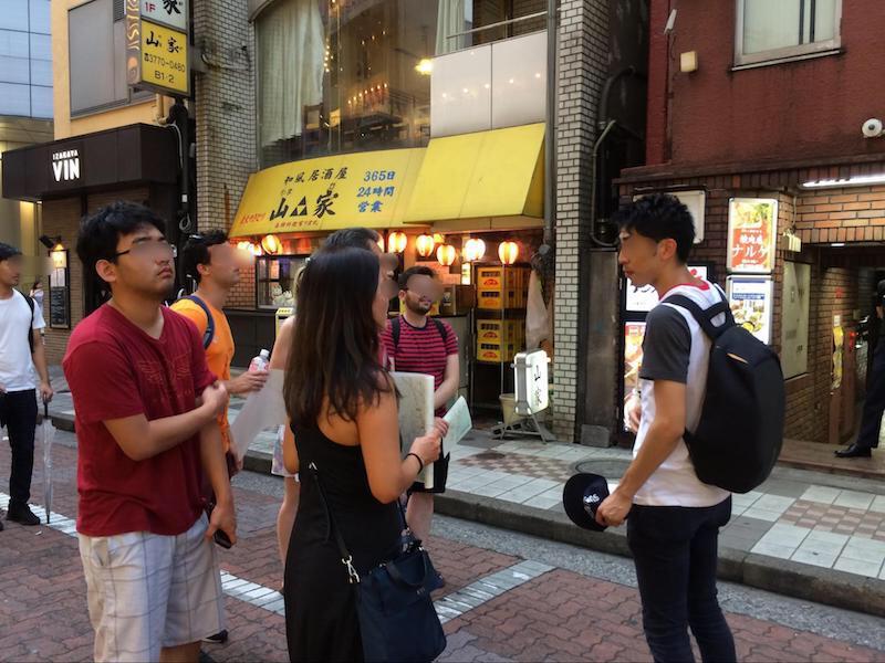 渋谷マークシティ近くの飲食店を説明するガイド
