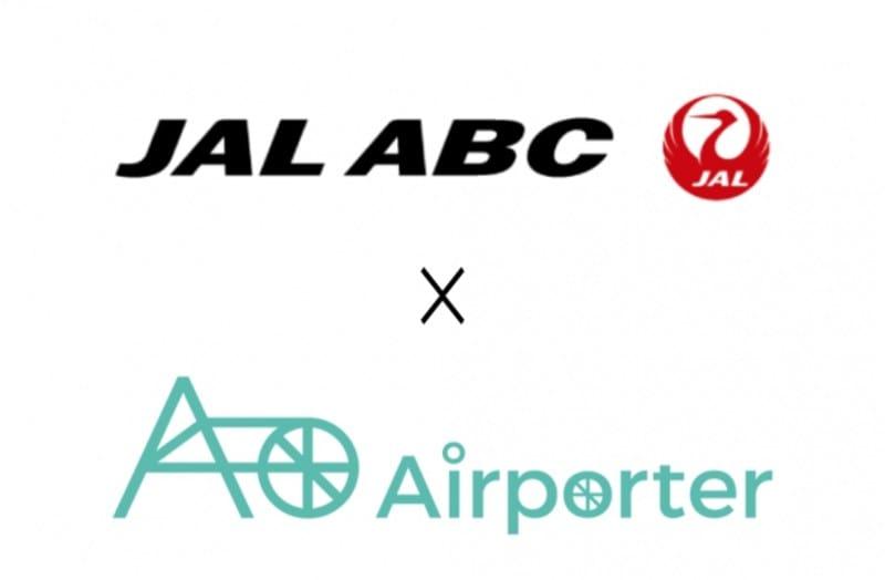JALABC × Airporter
