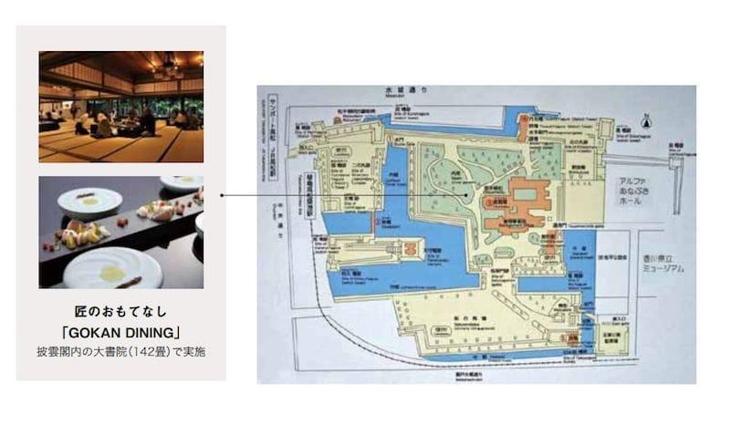 高松市観光交流課が主催で高松城跡玉藻公園「披雲閣」を利用して実施されたイベント(ユニークベニューベストプラクティス集より引用)