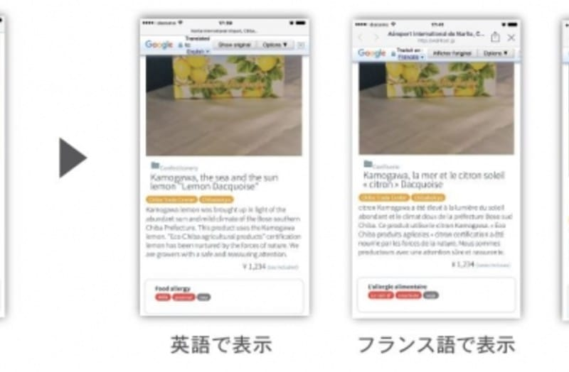 「Wellpage」