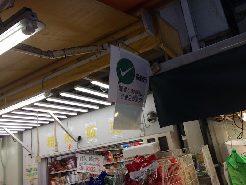 上野アメ横市場の八百屋より