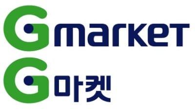 韓国No.1ECモール「G-Market」