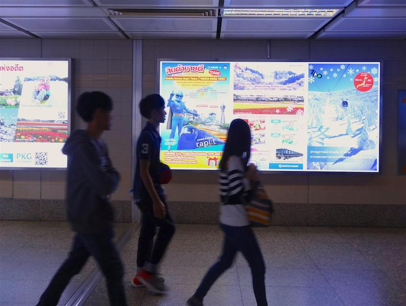 ▲駅構内には日本旅行を促すイベント広告