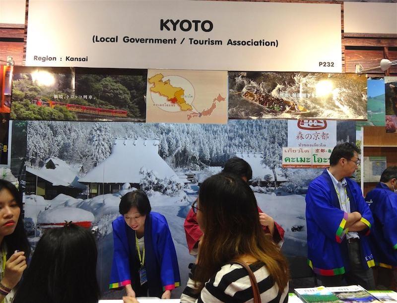 ▲京都ブースも雪景色をアピール