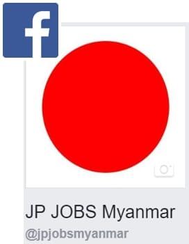 「JP JOBS Myanmar」サイトで、Facebookを使って会員登録者数が3ヶ月で3倍以上に