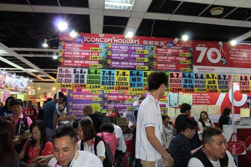 ▲air asia.comでは最大70%オフの旅行ツアーを販売