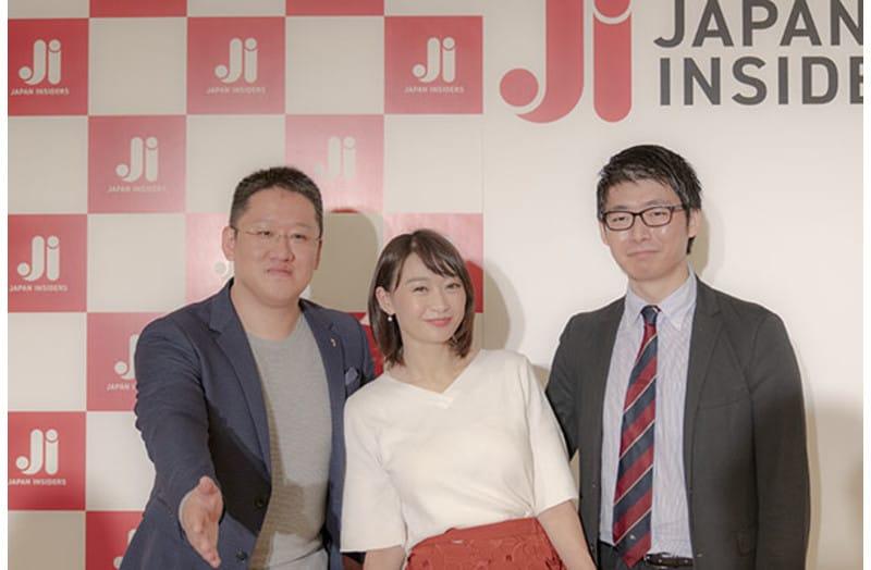 JAPAN INSIDERS