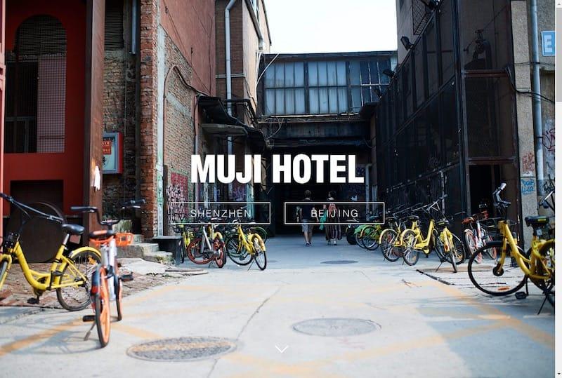 ▲MUJI HOTEL中国公式サイト