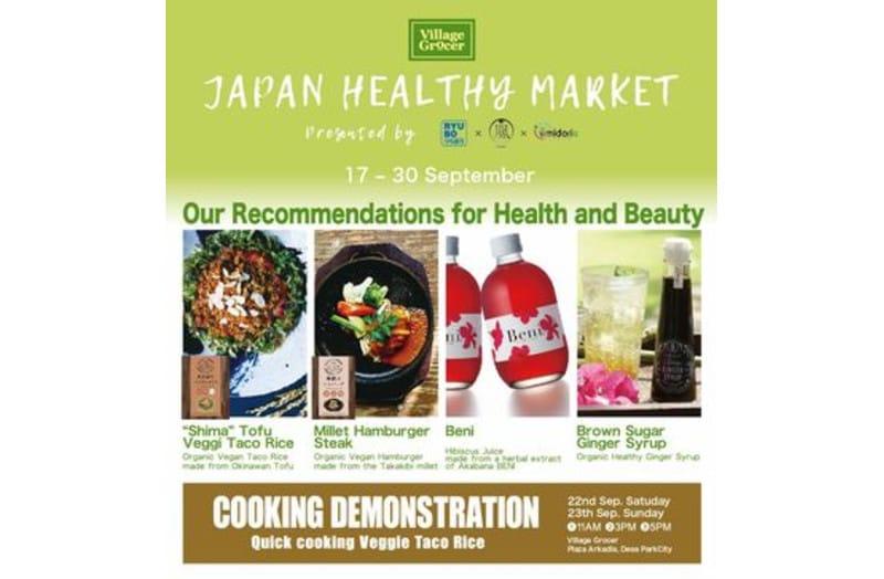 JAPAN HEALTHY MARKET
