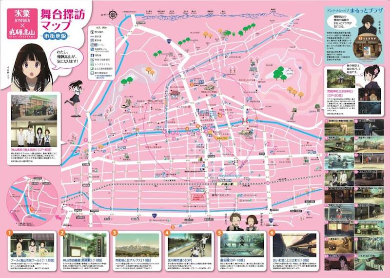 ▲『氷菓』探訪マップ裏/出典:高山市公式観光サイト