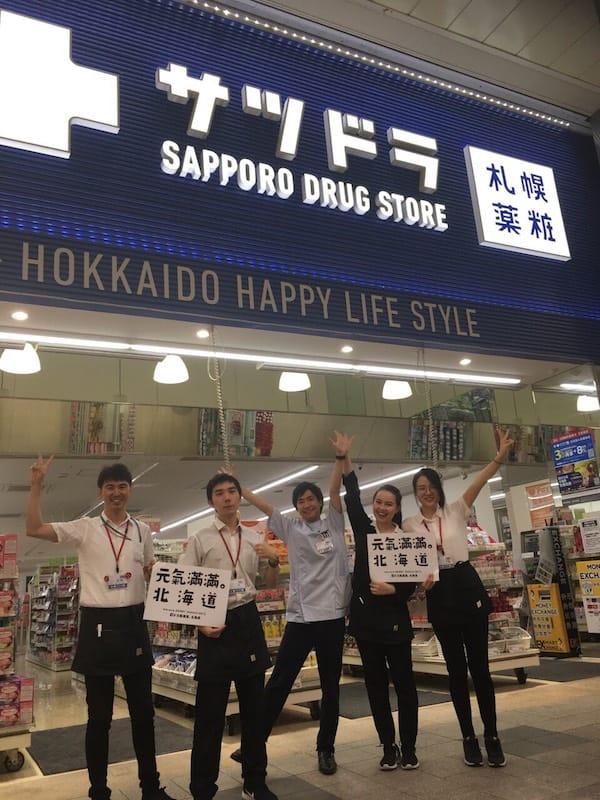 ▲「元気です北海道」キャンペーンの写真/すでに50社以上の企業が賛同している