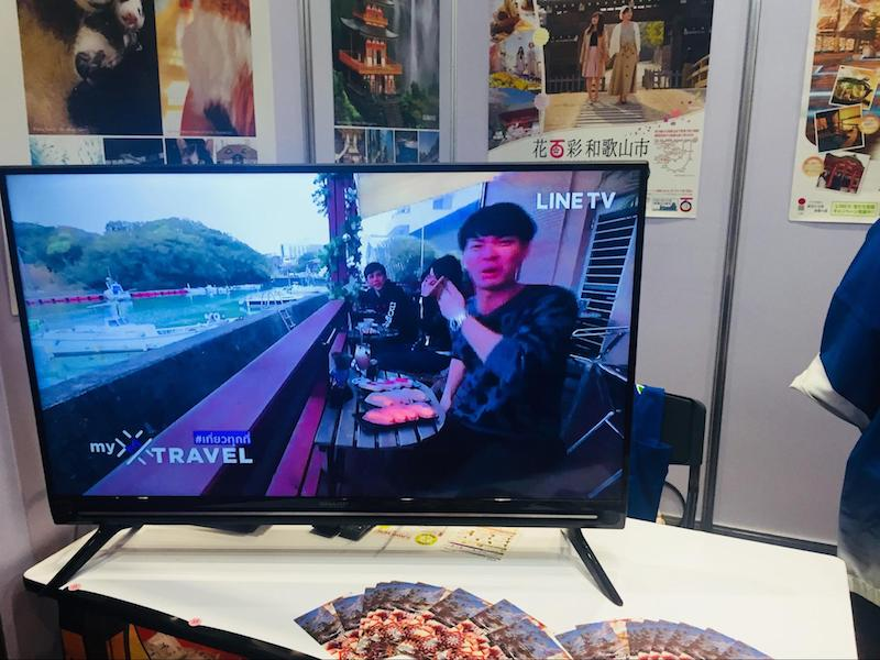 ▲タイのタレントやモデルが日本で観光をしている動画