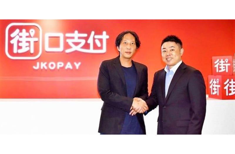 「JKOPAY」×「ニッポンプラットフォーム」