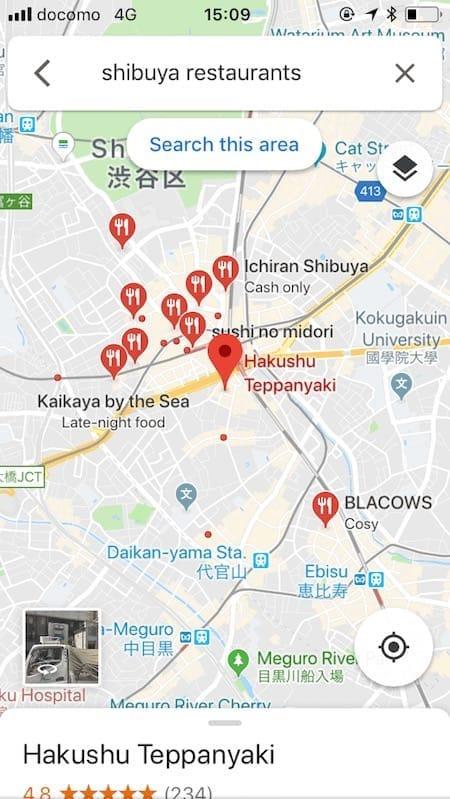 Shibuya Restaurantsの検索画面のスクリーンショット