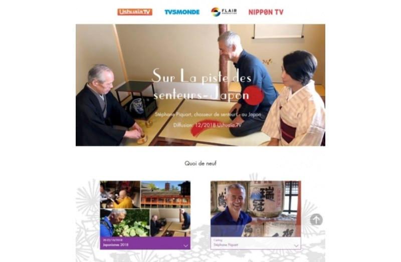 Sur la piste des senteurs - Japon」(邦題「香りが導く!ニッポンの魅力」