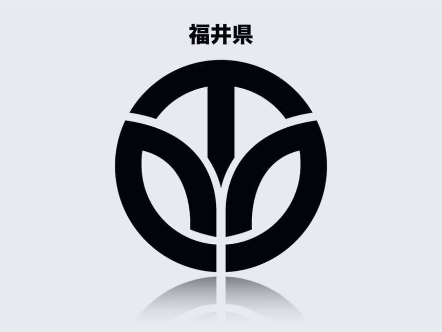 福井県のインバウンド対策