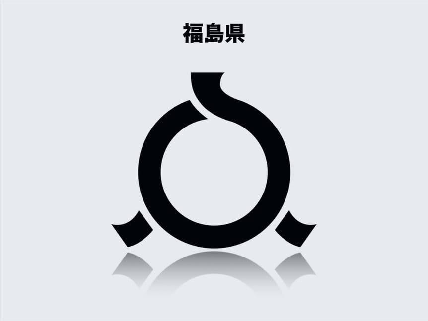 福島県のインバウンド需要