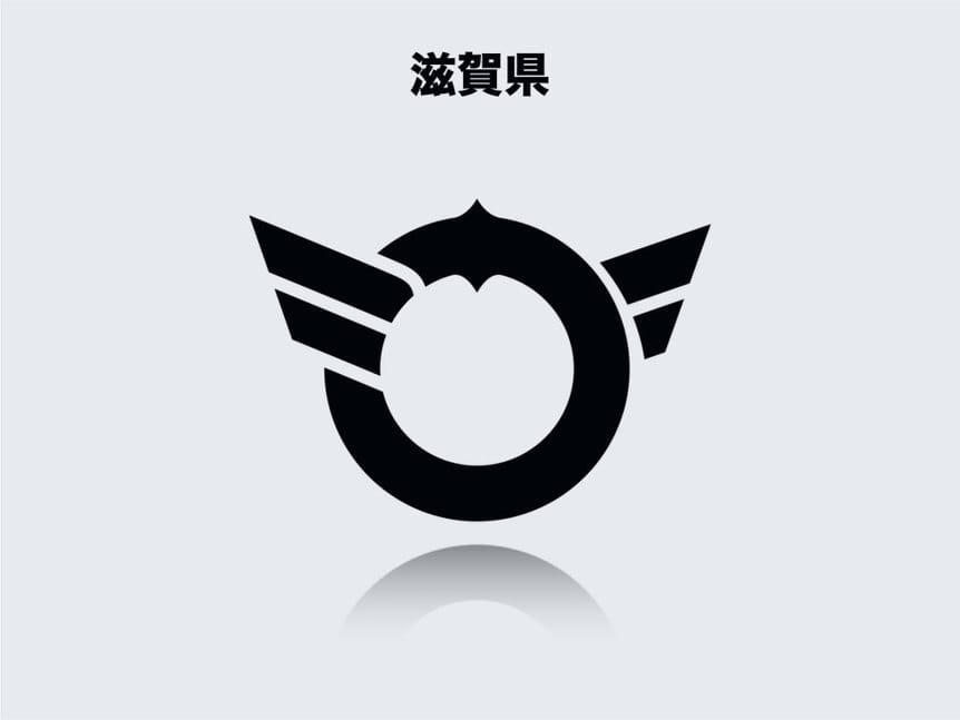 滋賀県のインバウンド対策