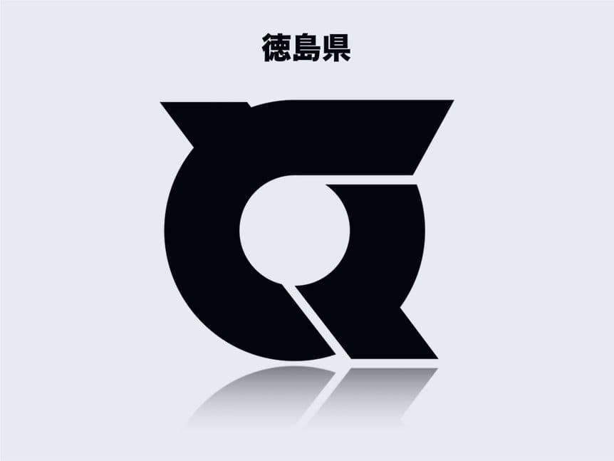 徳島県のインバウンド需要