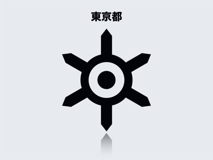 東京都のインバウンド対策