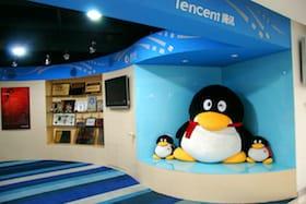 腾讯QQ(Tencent QQ)