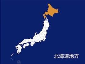 北海道地方のインバウンド需要