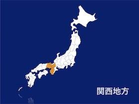 関西地方のインバウンド需要