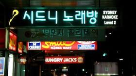 訪日韓国人のインバウンド特徴