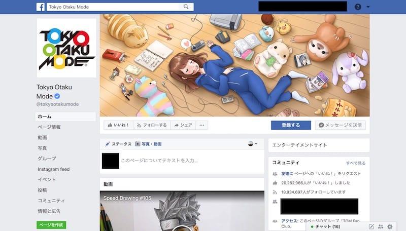 海外の「オタク」から絶大な支持を集める「Tokyo Otaku Mode」