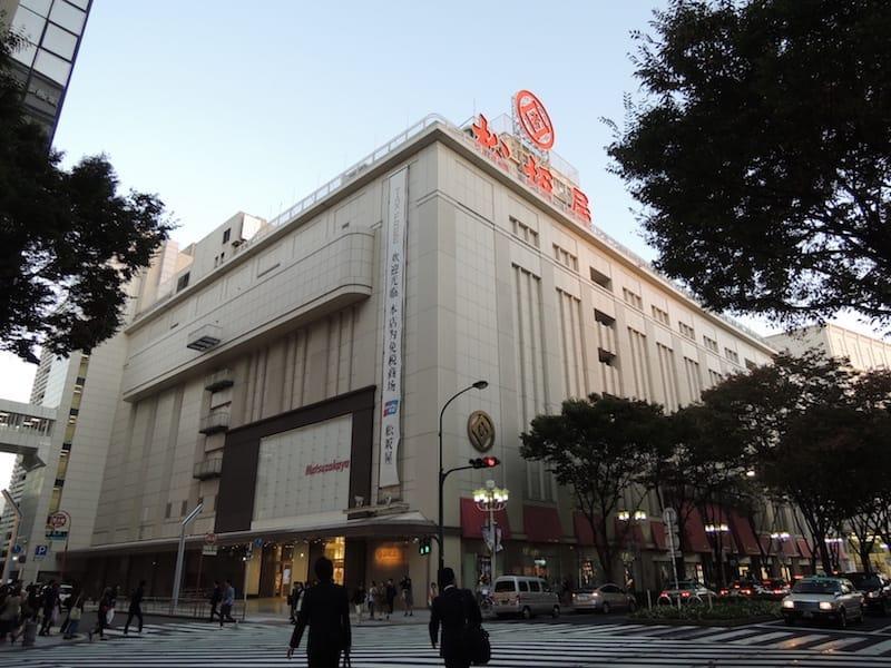 顧客とつながることを目的としたSNS・ソーシャルの活用を進める松坂屋