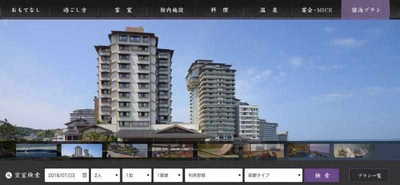 石川県七尾市和倉温泉に本社を置く「加賀屋」のSNS・ソーシャルの活用方法