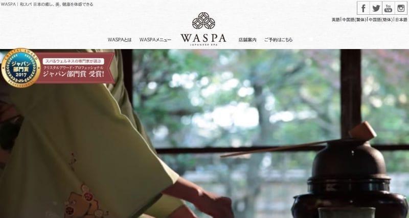 和のスパを提供する「WASPA」のSNS・ソーシャル活用事例