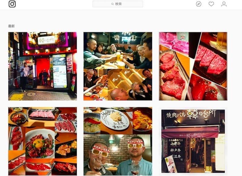 ヤキニクバル 韓の台所 カドチカ店(東京都渋谷区)を検索して出てきたInstagramWEBページより