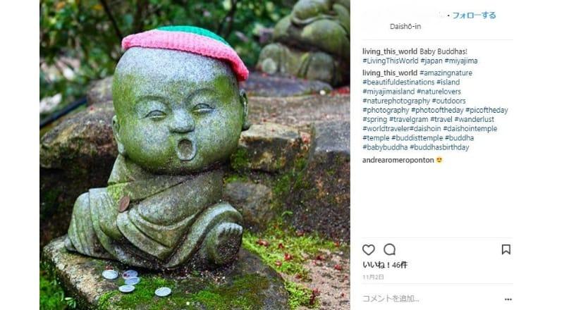 子供の仏像が訪日外国人に人気