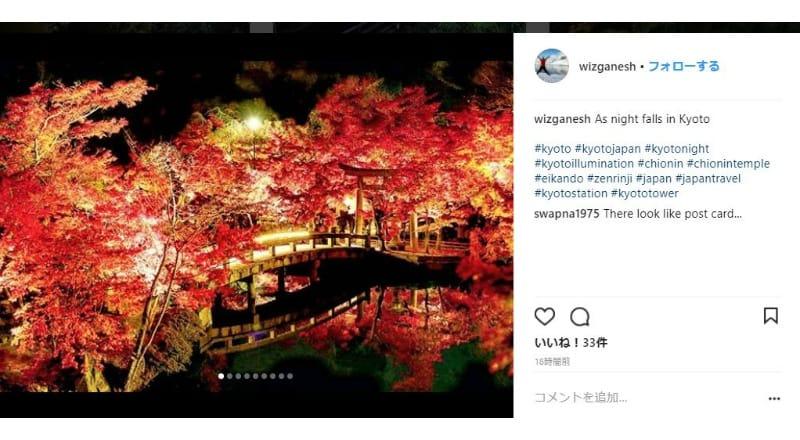 夜間の写真が目立つ:禅林寺の夜は訪日客に人気?