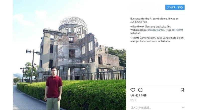 原爆ドームをバックグラウンドに写真を撮る訪日外国人が多数