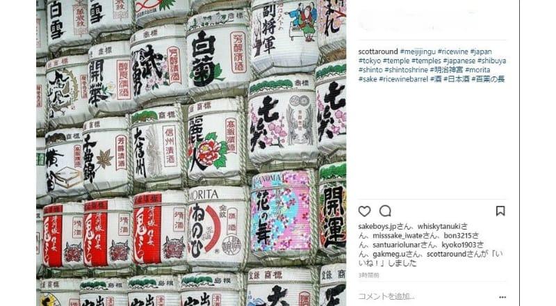 酒樽が並んだエリアが写真スポットとして訪日外国人に人気